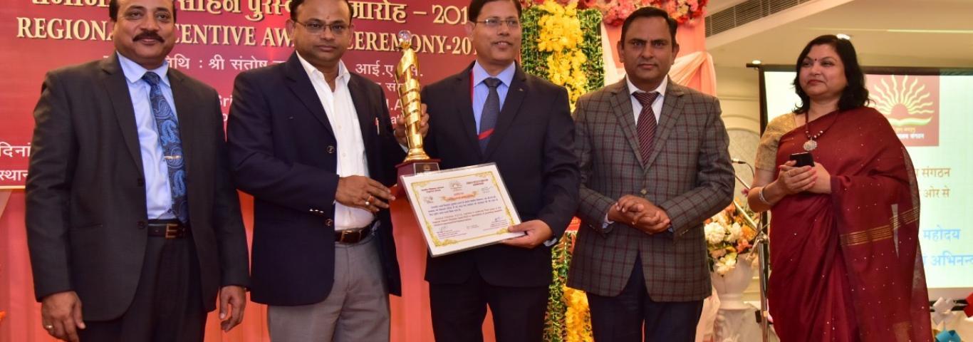 Incentive award and Clean Vidyalaya Award